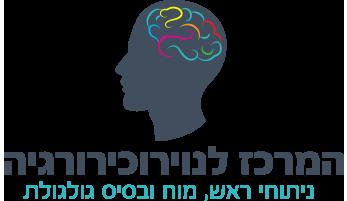 סרגיי ספקטור Logo